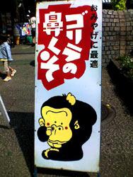 20061002-01.jpg